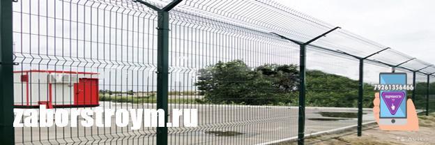 Забор 3D FENSYS (с бетонированием)