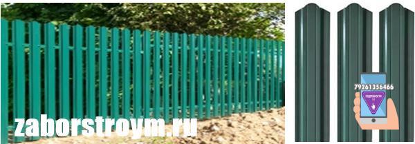 Забор из металлического штакетника Баррера