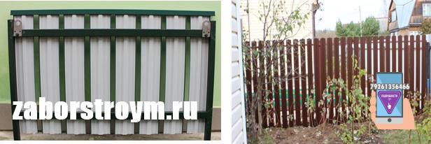 Забор из металлического штакетника Finfold