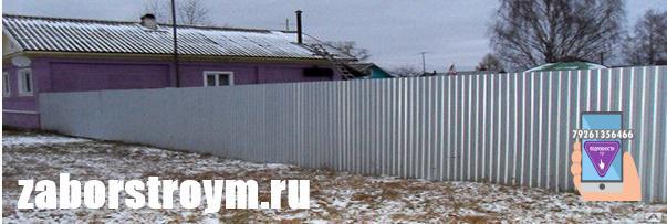 Забор из профилированного листа оцинкованного (Вид спереди)