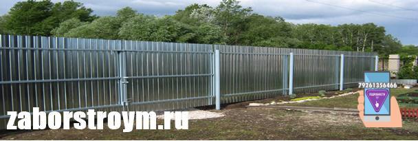 Забор из профилированного листа оцинкованного на 3-х лагах.