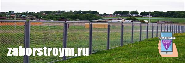 Забор из сетки Рабица в секциях установка